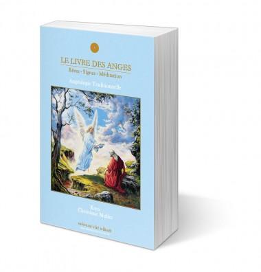 book-LAT1