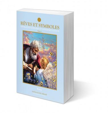book-R&S1